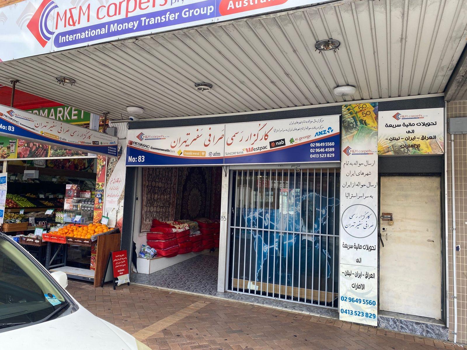 83 Auburn Road, Auburn, NSW 2144