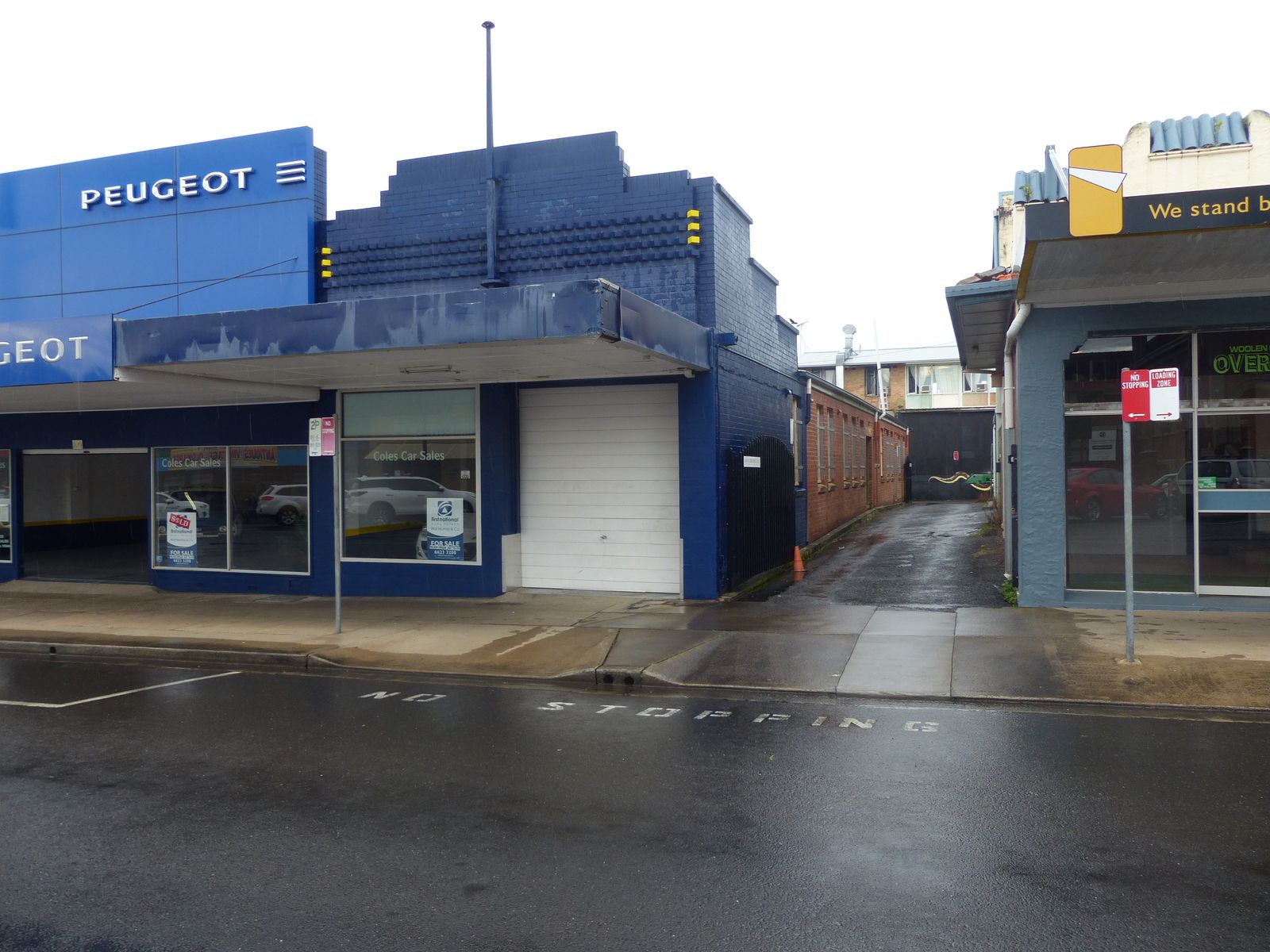 105 Woodlark Street, Lismore, NSW 2480