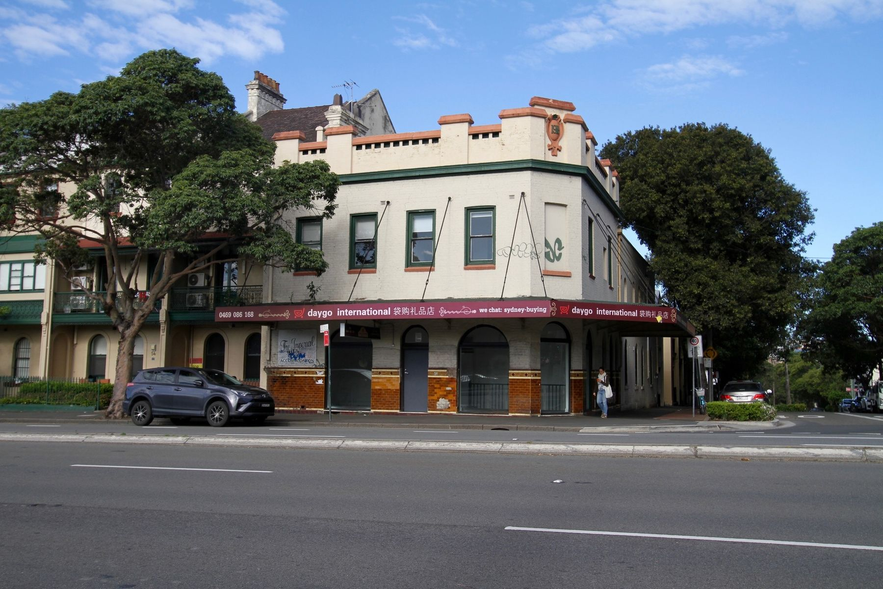 1/58 City Road, Chippendale, NSW 2008
