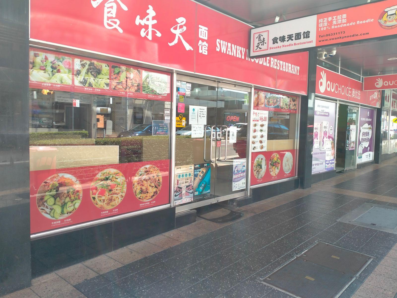 Shop 1/125 Church St, Parramatta, NSW 2150