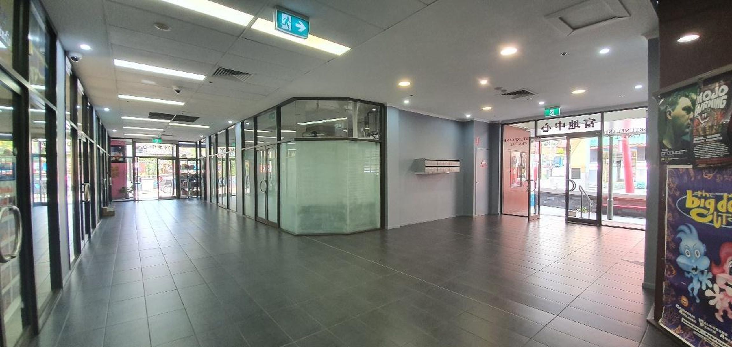 9 & 10/644 Ann Street, Fortitude Valley, QLD 4006