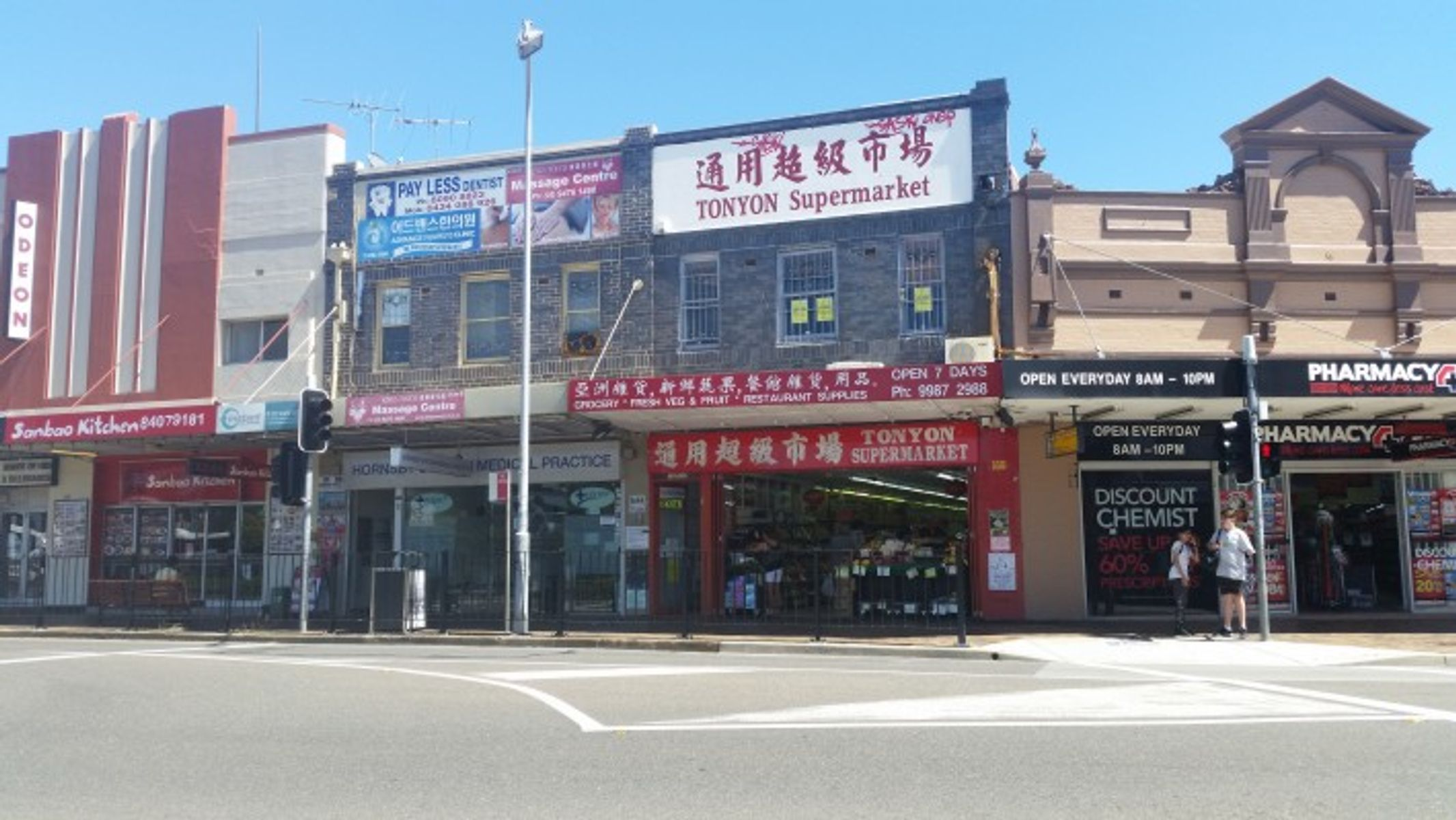Suite 1/165 Peats Ferry Road, Hornsby, NSW 2077