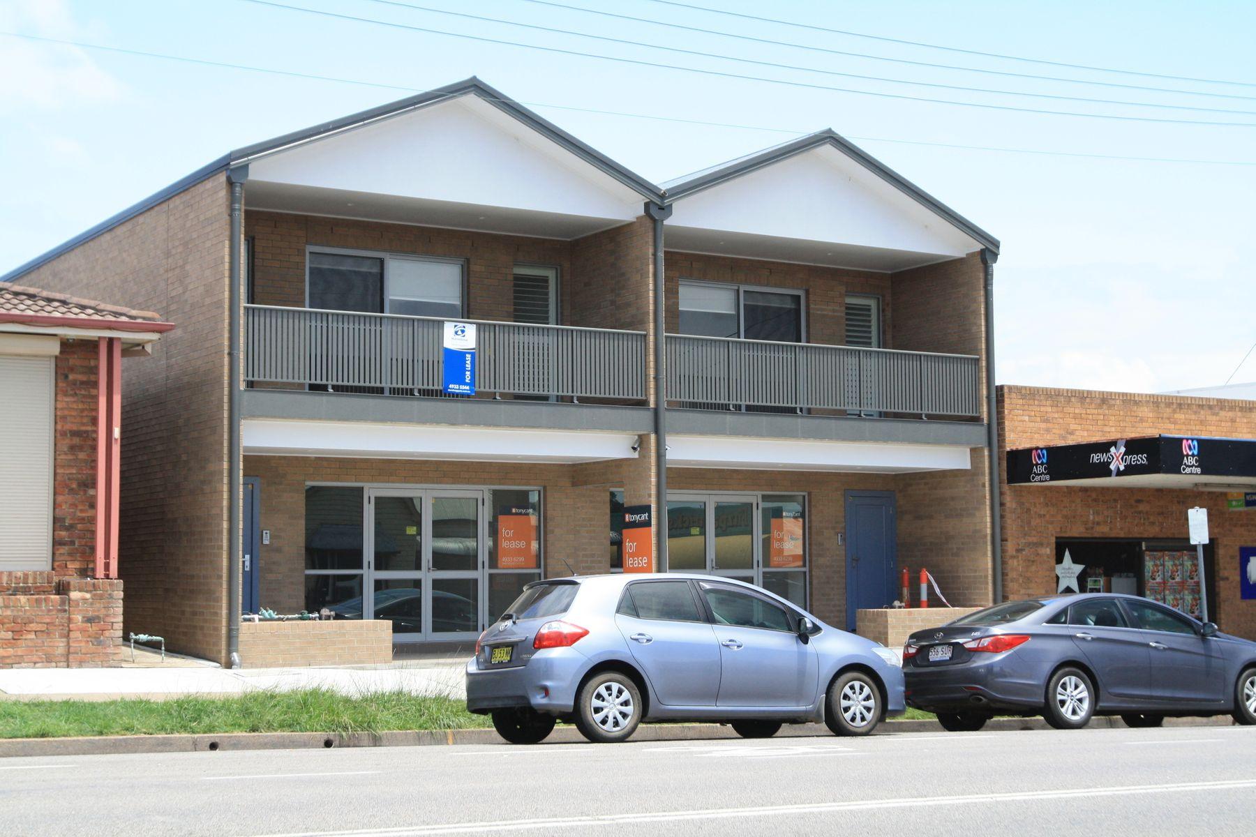 4/133 Lawes Street, East Maitland, NSW 2323