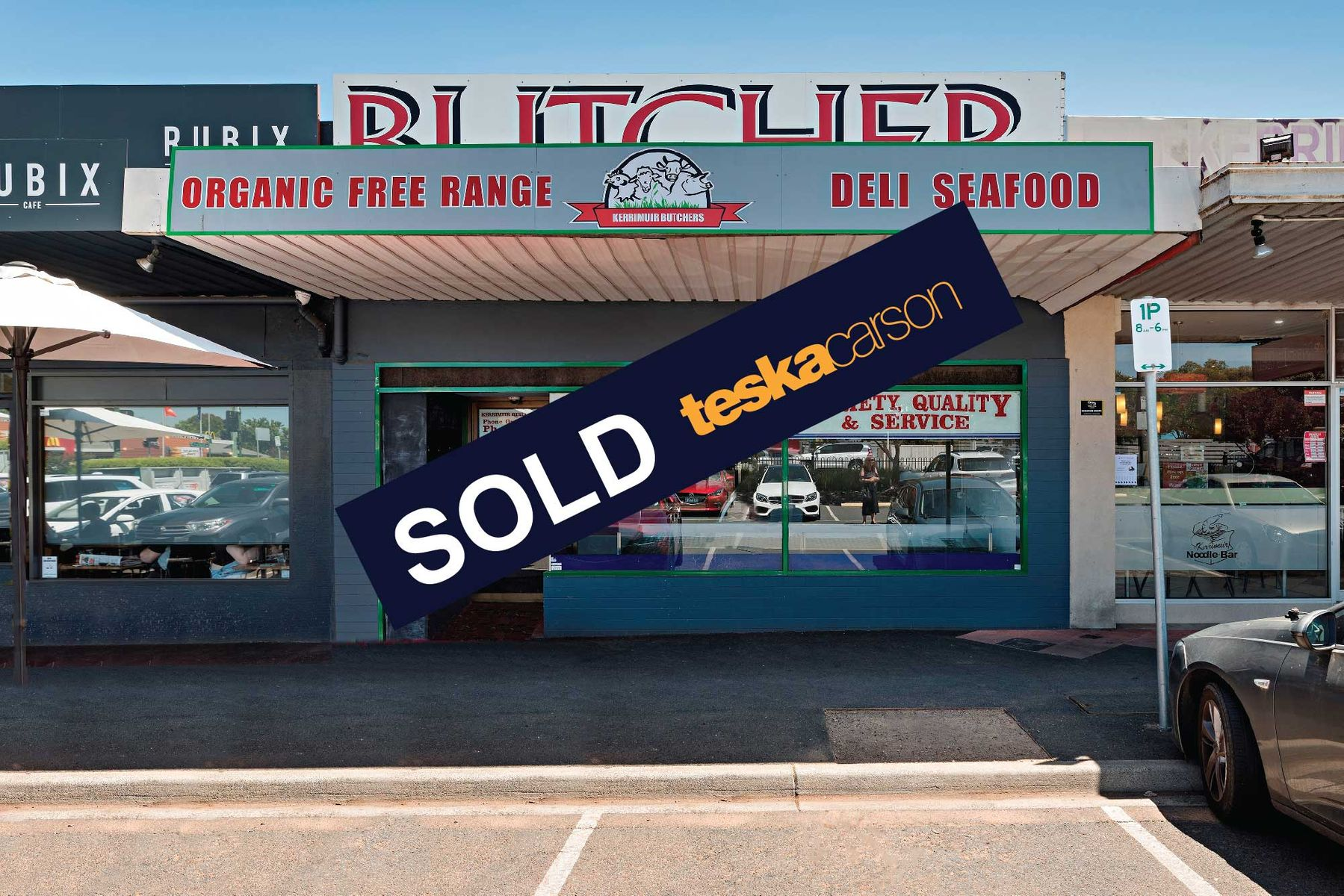 SOLD OVERLAY BANNER AI 2000 X 1334px   Copy