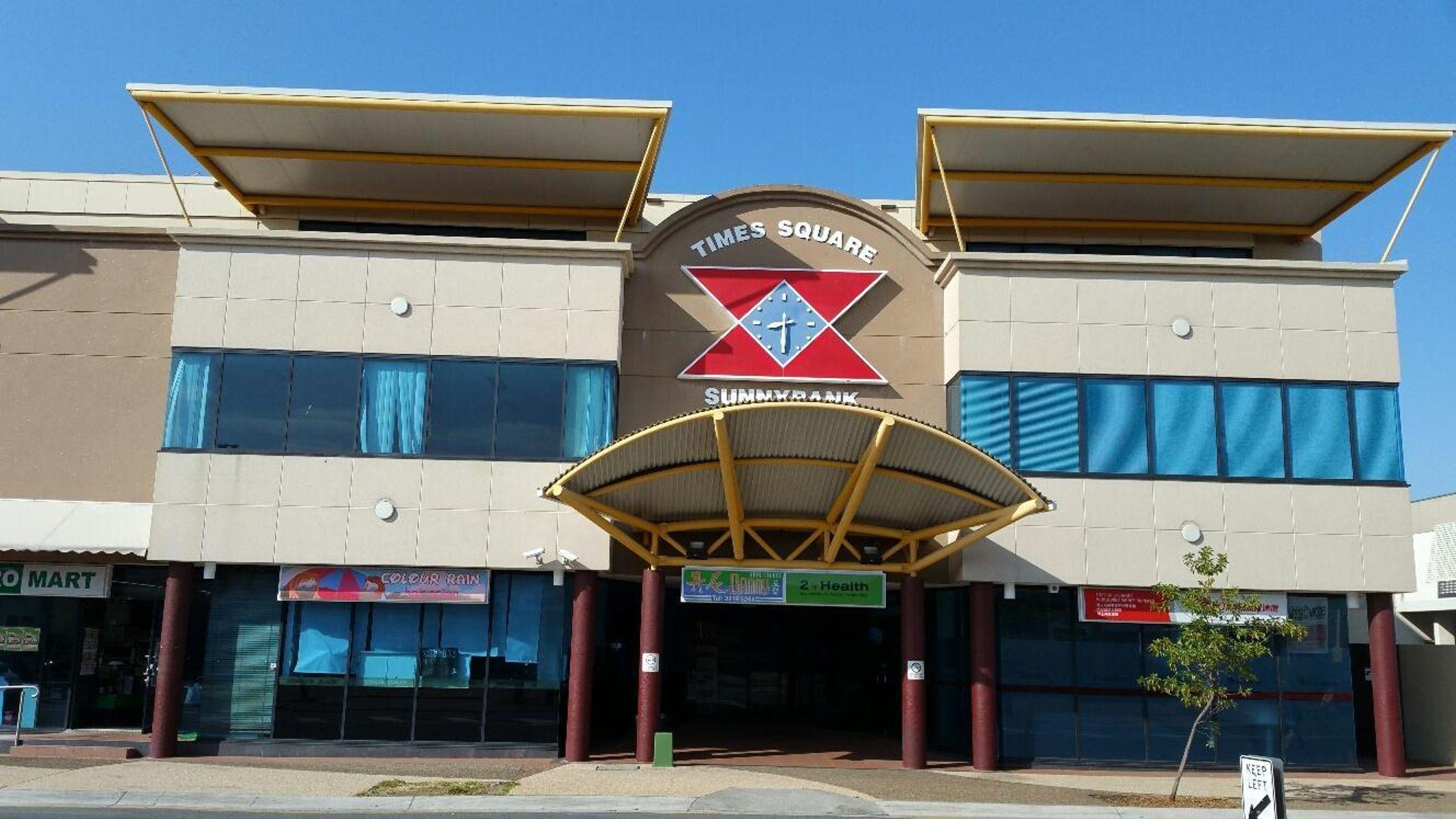 250 McCullogh Street, Sunnybank, QLD 4109