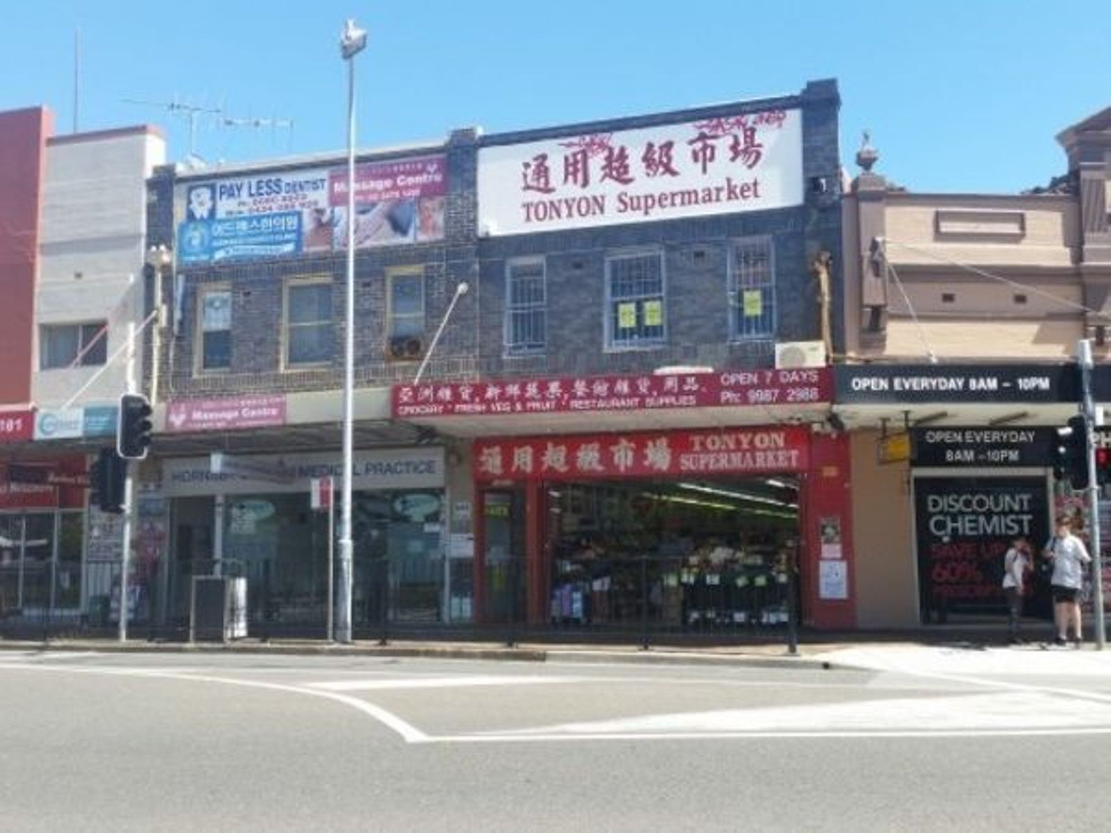 Suite 4/165 Peats Ferry Road, Hornsby, NSW 2077