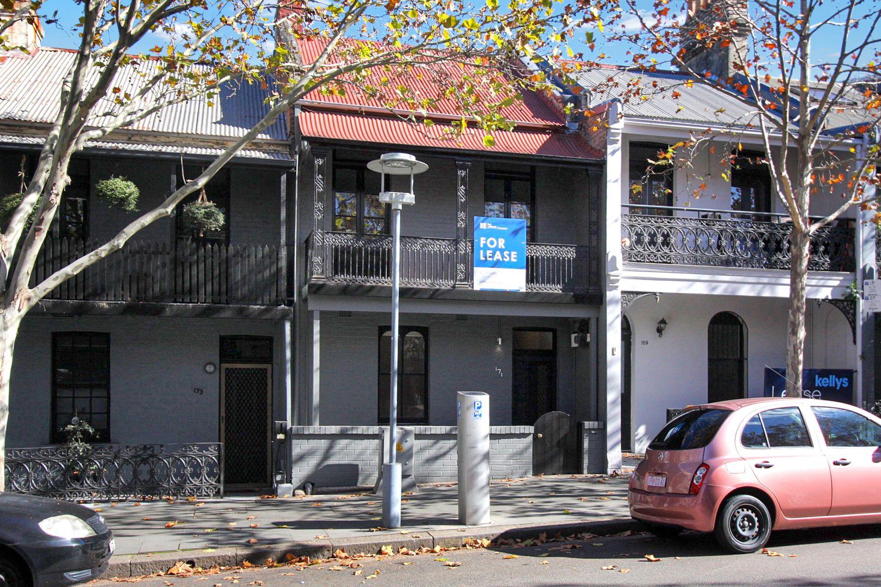171 Harris Street, Pyrmont, NSW 2009