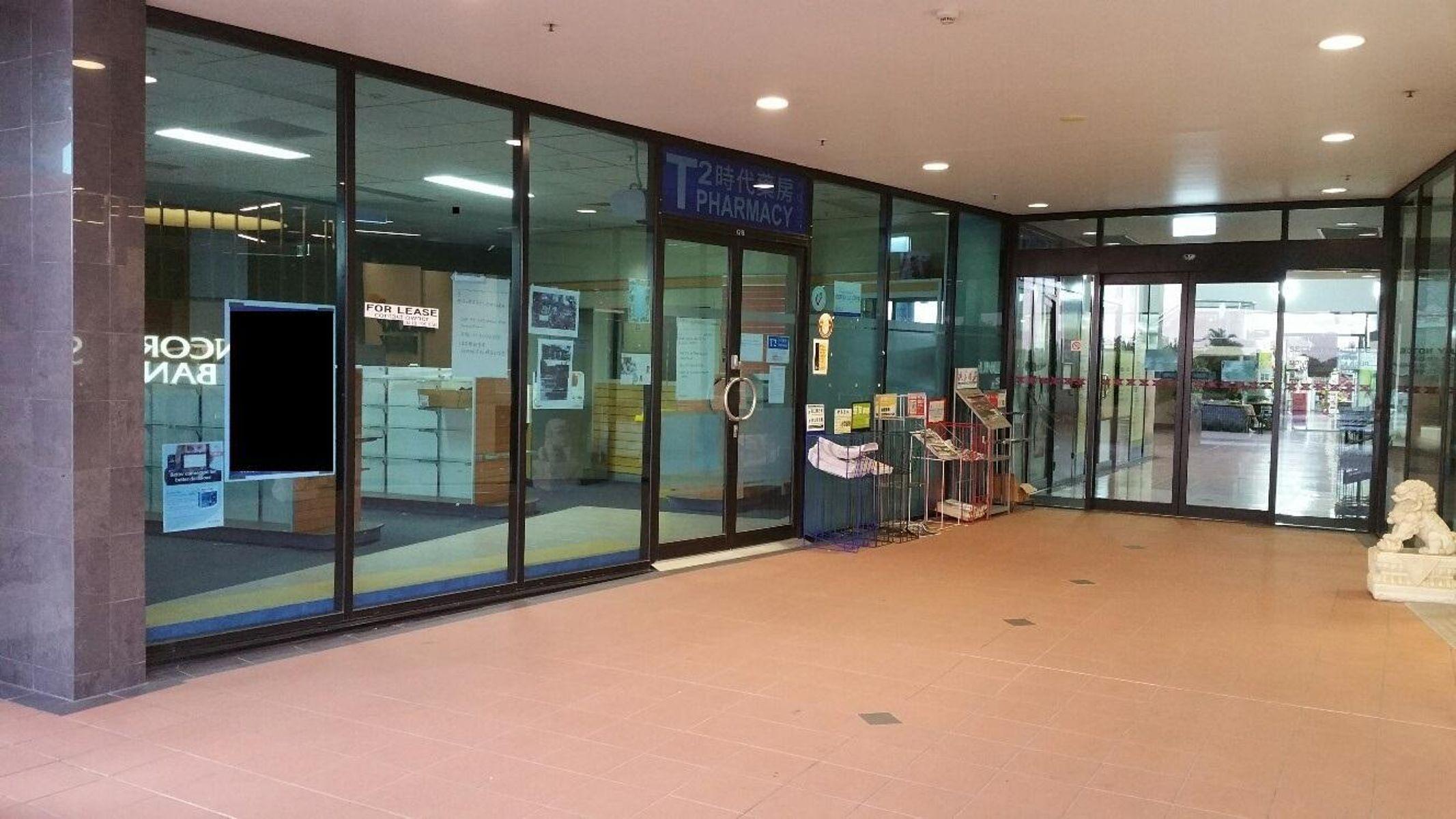 Ground/250 McCullogh Street, Sunnybank, QLD 4109