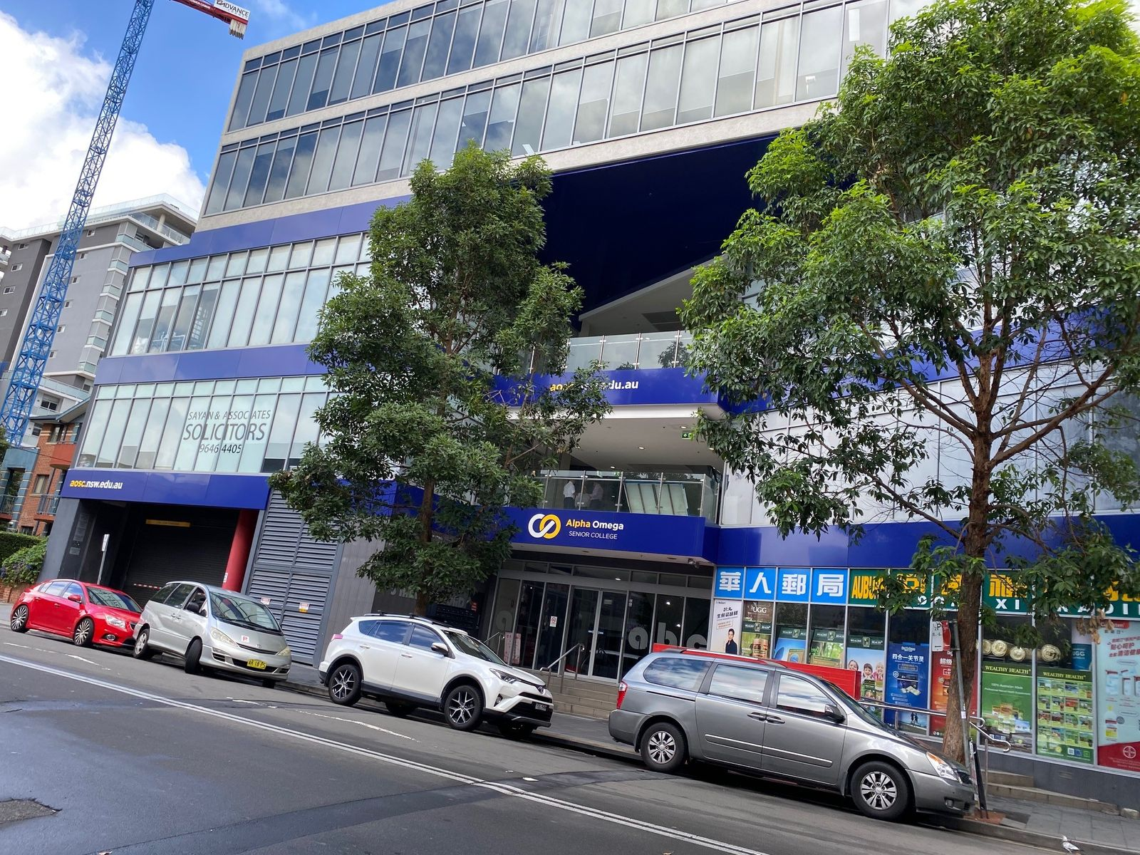 22/1-5 Harrow Road, Auburn, NSW 2144