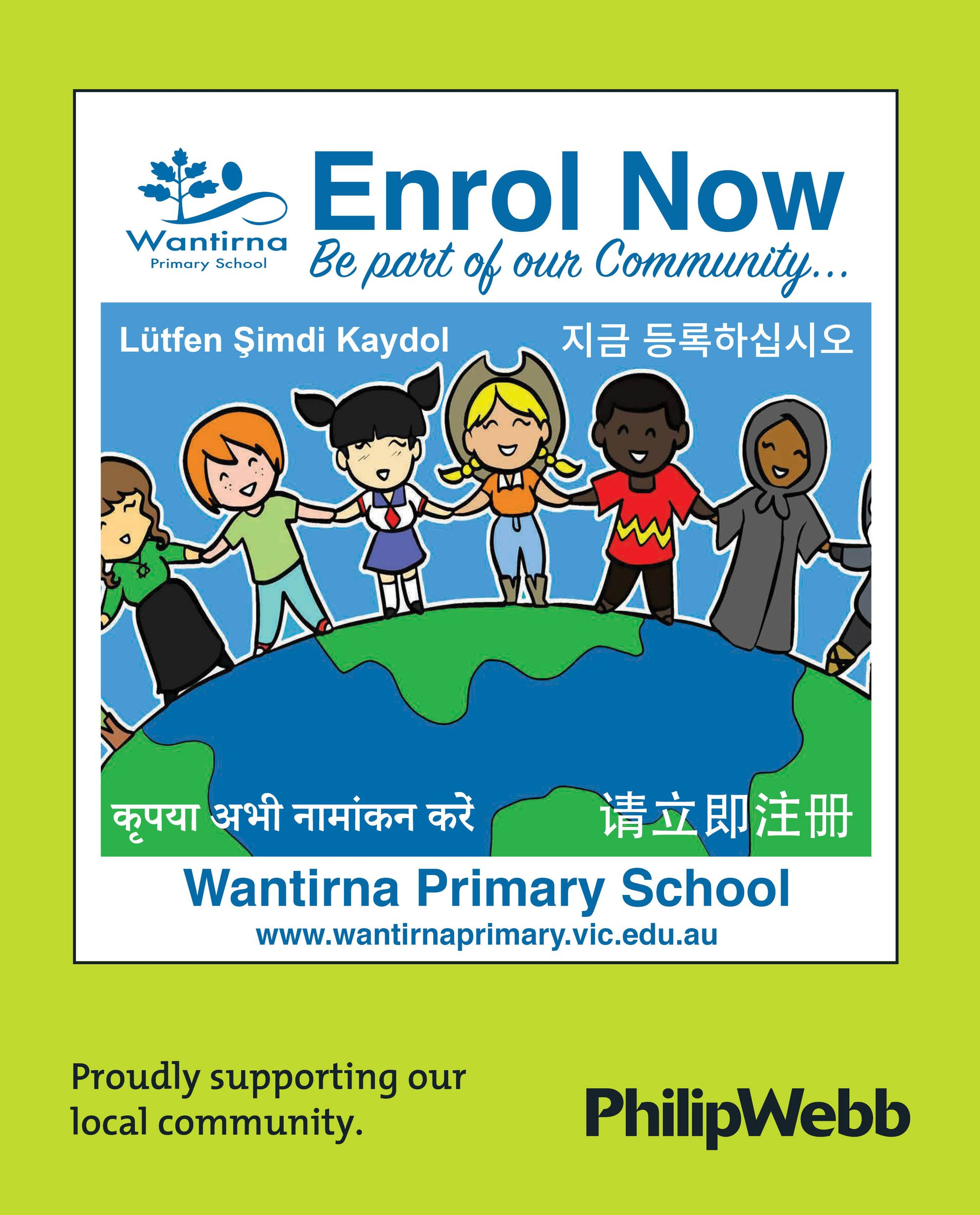 Wantirna Primary