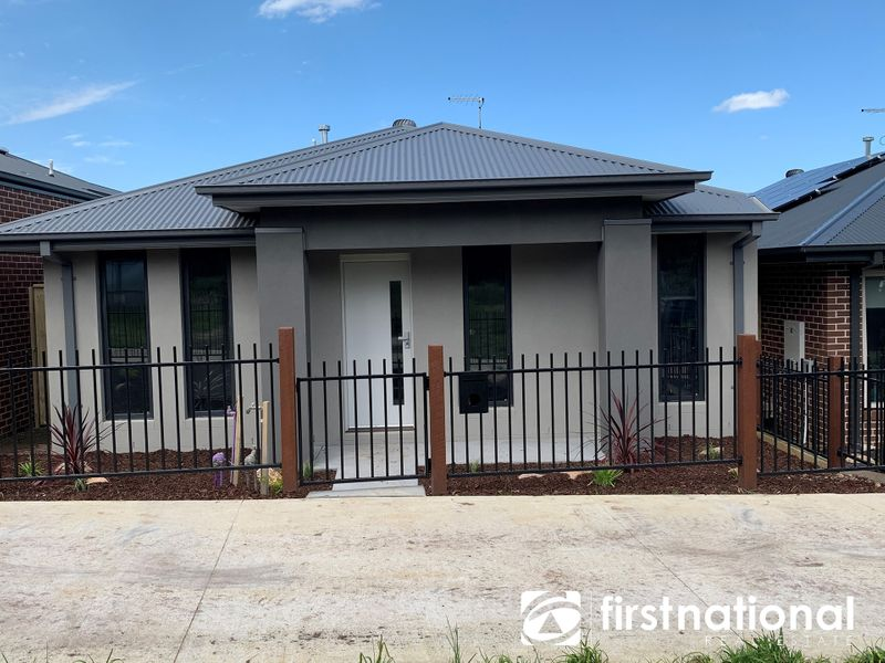 10B Whiteside Road, Officer, VIC 3809