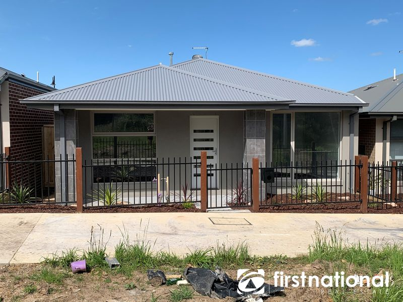 8B Whiteside Road, Officer, VIC 3809
